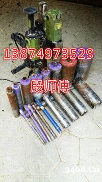 长沙雨花区专业打孔钻孔师傅电话:13874973529雨花区